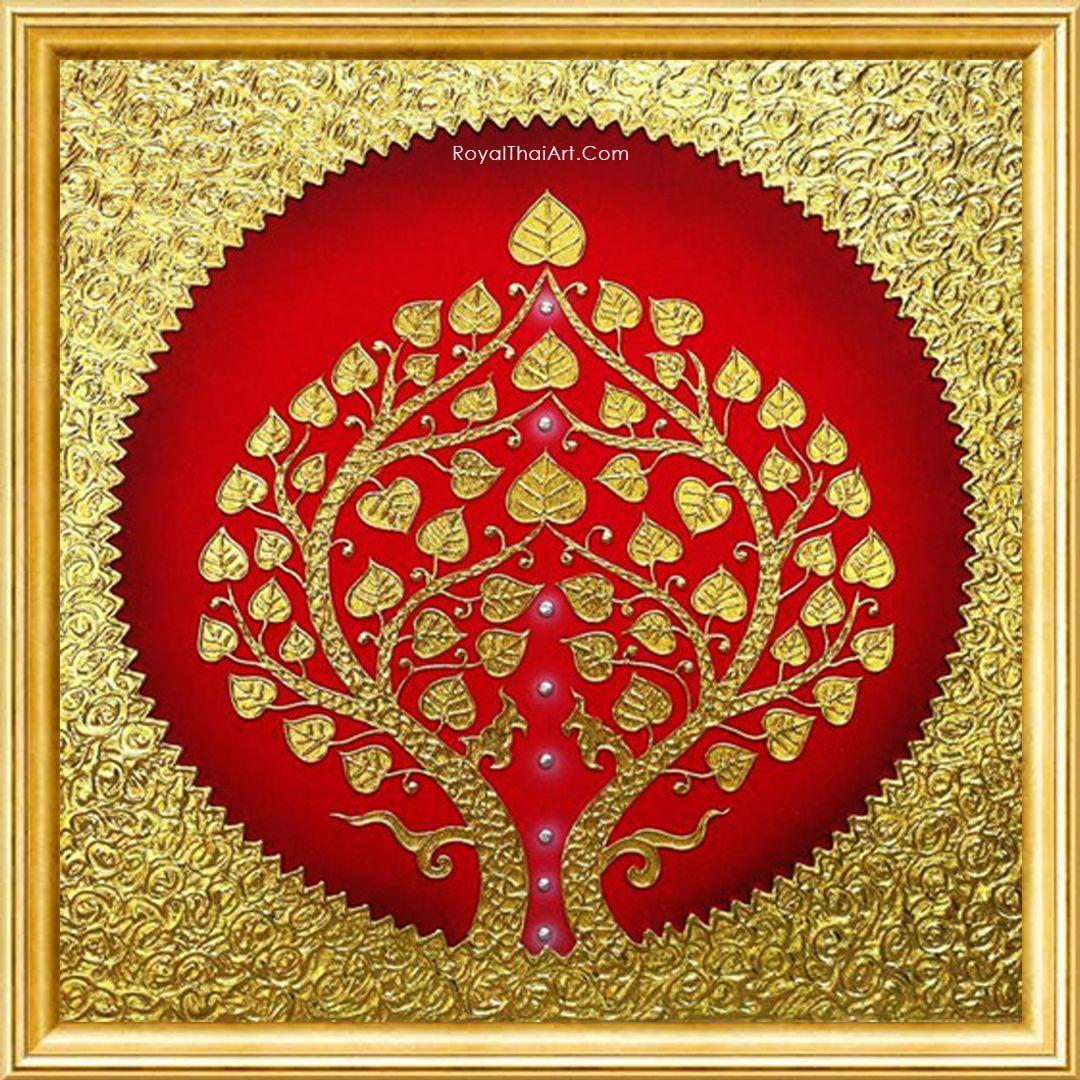 Bodhisattva tree painting in 2020