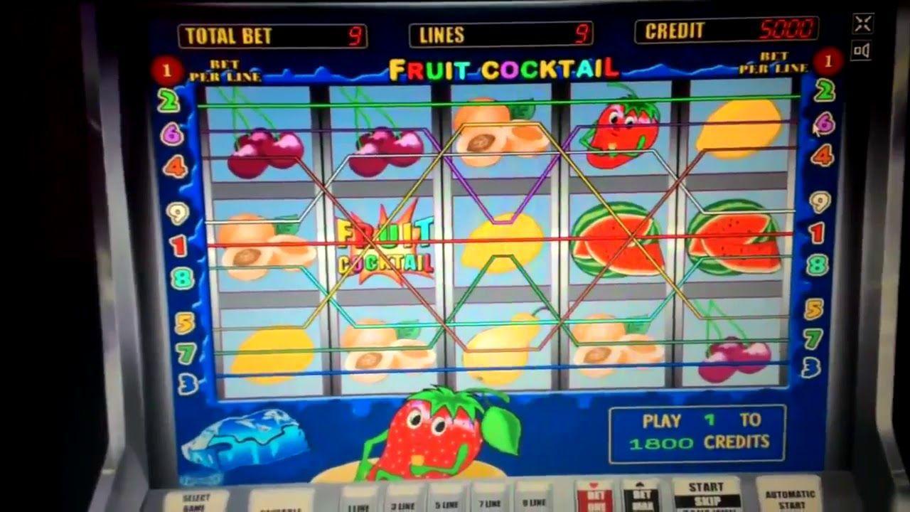 Игровой автомат жемчужина
