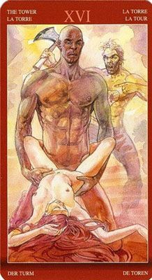 Секс трон мультик
