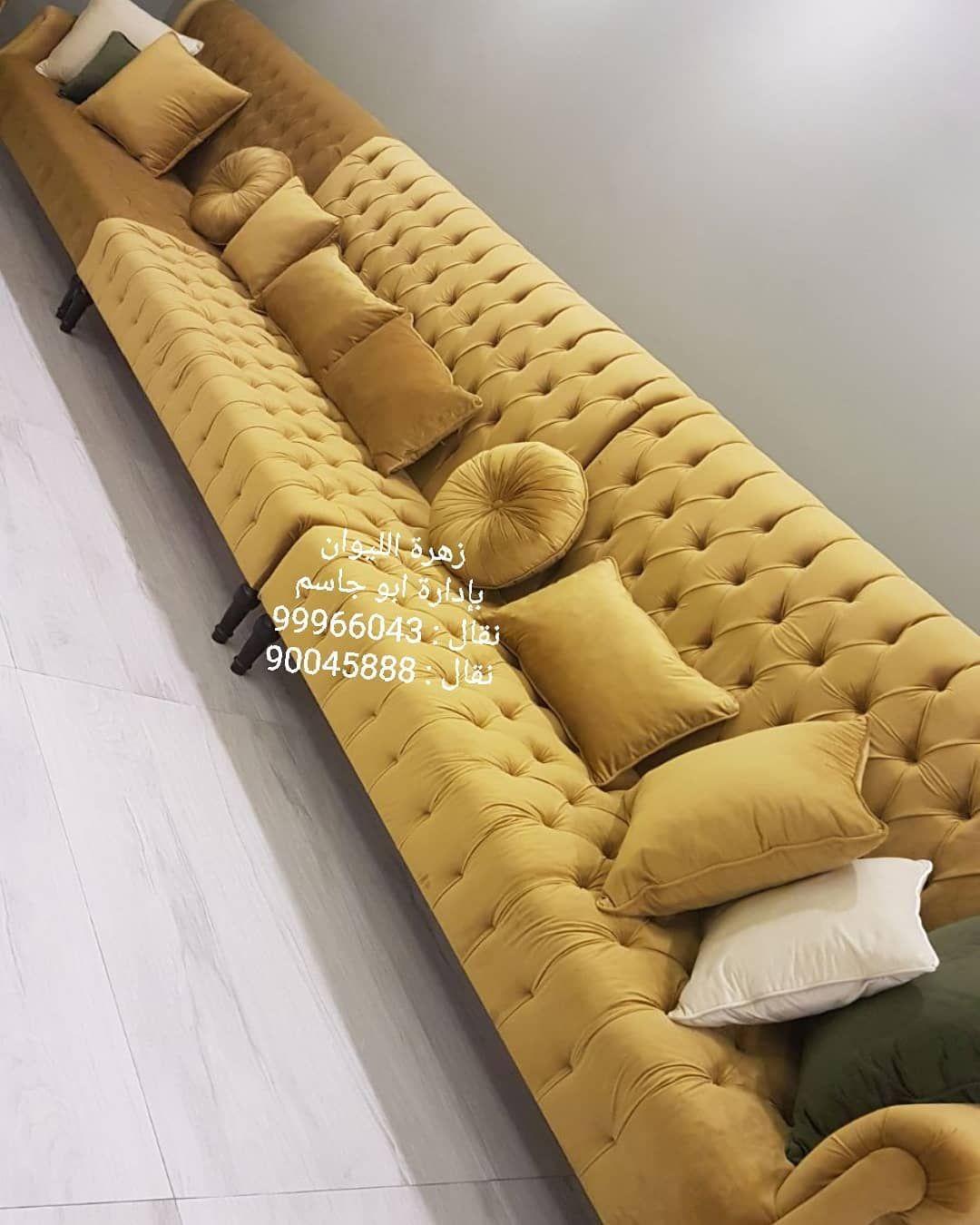Pin By Saf Mohm On اثاث كنب Furniture Decor Room Decor