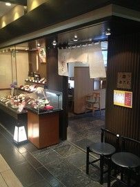 Tagoto - Located above the Kyoto station on 11th Floor. Soba, tempura, sushi, and traditional Kyoto cuisine, you can taste a little of everything here. The price is also reasonable compared to it's volume and variation of the dishes served.