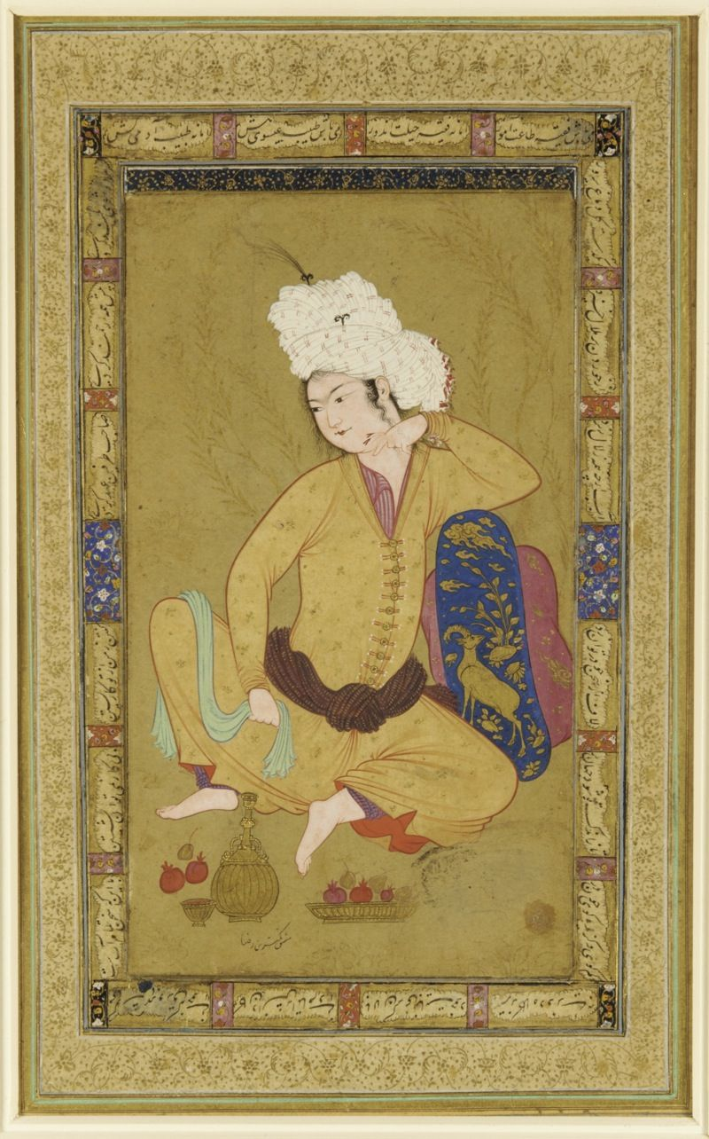 The Isfahan school was the culmination of Persian miniature painting ...