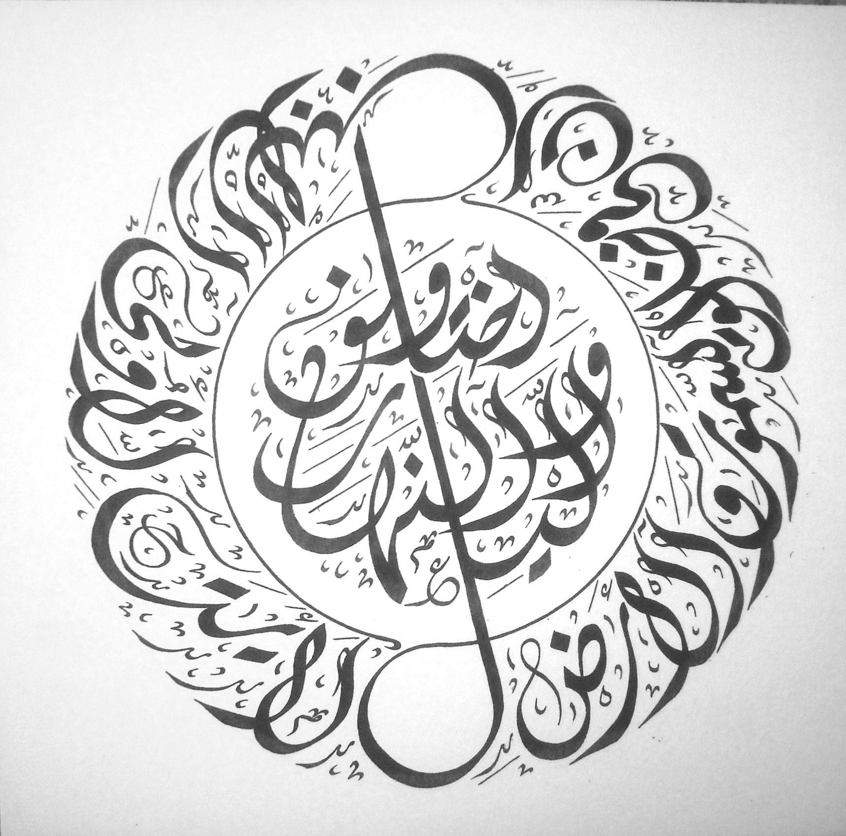 تصميم غلاف لكتاب والنص هو الآية إن في خلق السماوات والأرض واختلاف الليل والنهار لآيات لأولى الأبصار Islamic Art Calligraphy Islamic Calligraphy Islamic Art