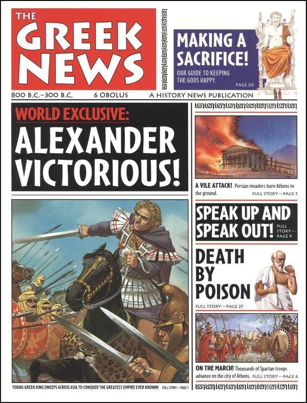 Greek News Main photo (Cover) Ancient greece ks2