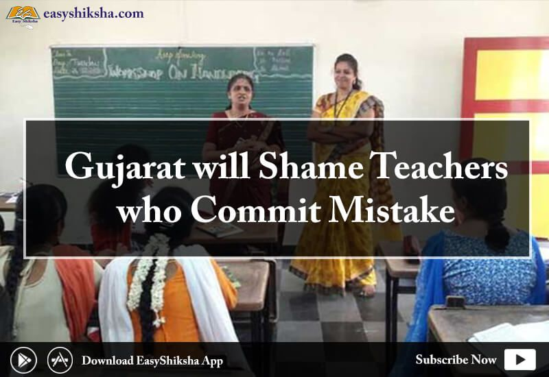 Gujarat will Shame Teachers who Commit Mistake in Checking