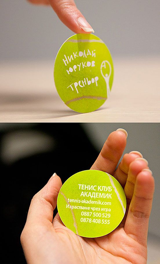 Die Cut Round Tennis Ball Business Card | Business Cards ...