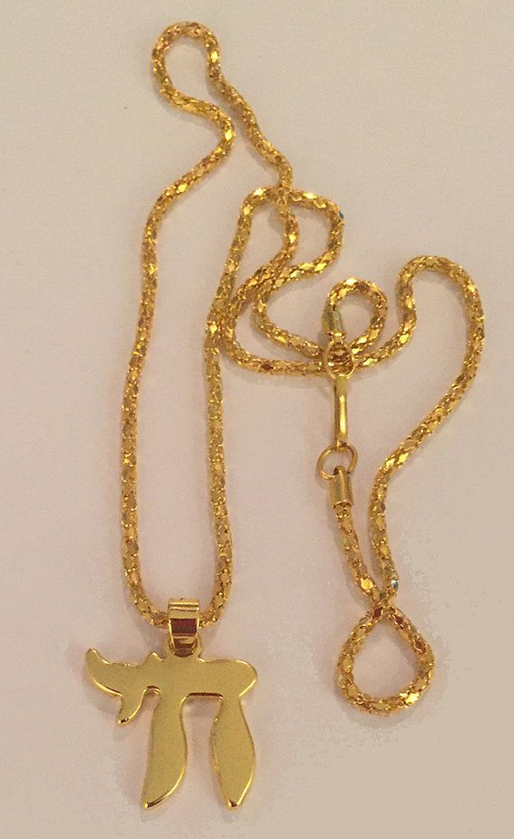 18k Gold Plated Chai Necklace Jewish Symbol Of Life Necklace