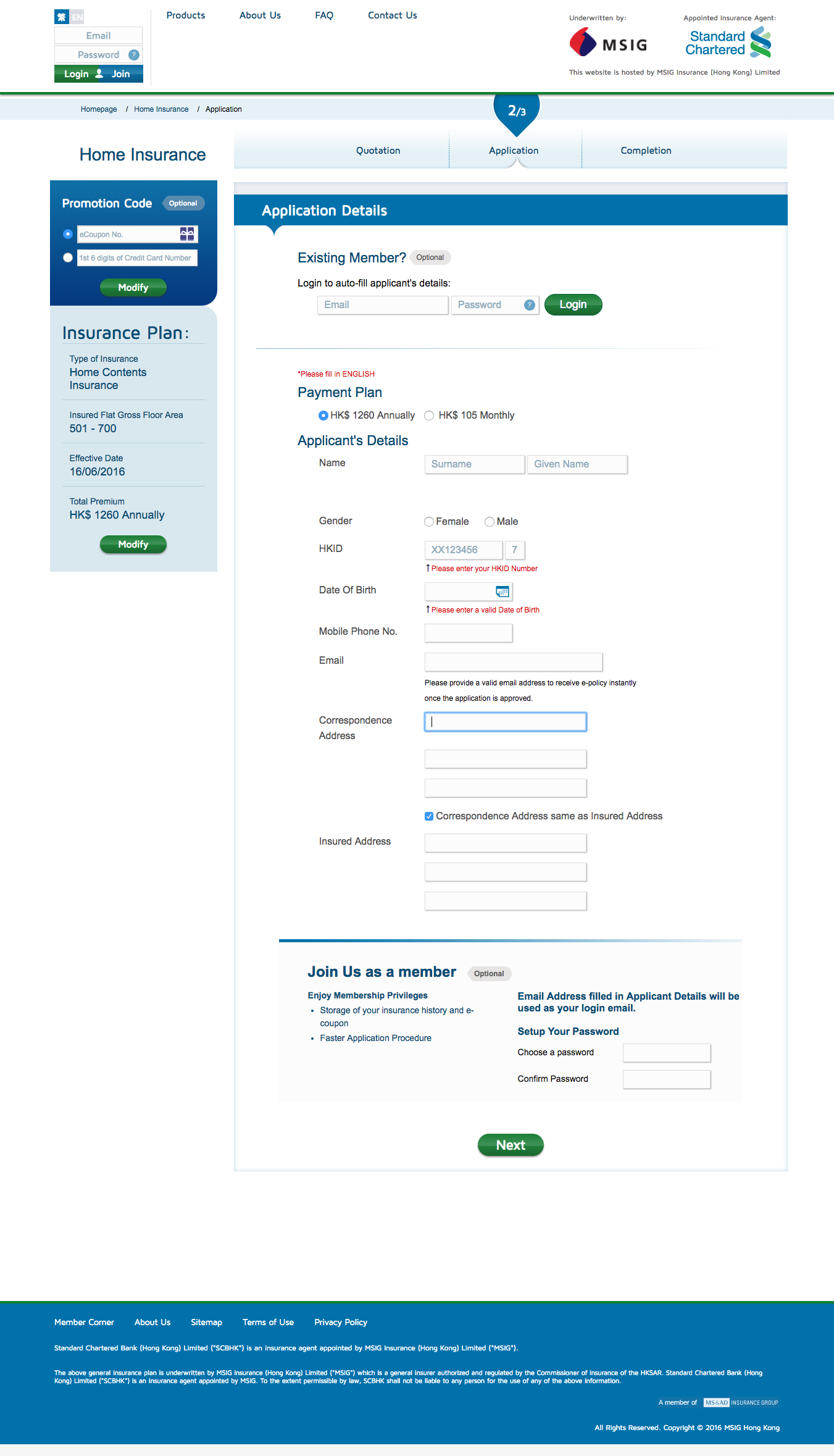 Standard Chartered Online Form How To Plan Home Insurance Online Form