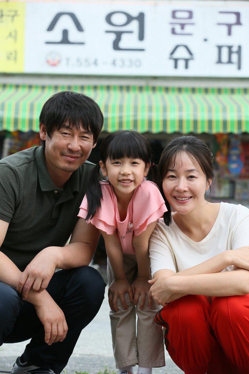 Korean movie hope movies drama movies favorite movies