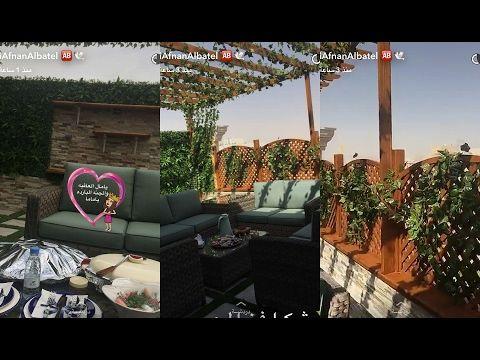 افنان الباتل تحول سطح المنزل الى حديقه روووعه Youtube Outdoor Decor Patio Outdoor