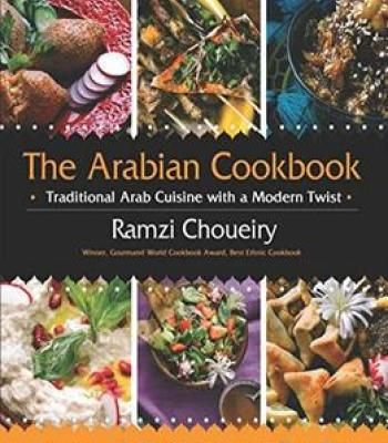 The arabian cookbook traditional arab cuisine with a modern twist the arabian cookbook traditional arab cuisine with a modern twist pdf forumfinder Gallery