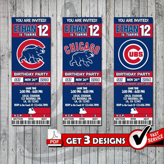 Baseball Chicago Cubs Printable Invitation Tickets By PDFBay