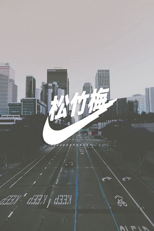 Dope Wallpapers Nike Wallpaper Tumblr Art Chinese Backgrounds Plays Background Cool
