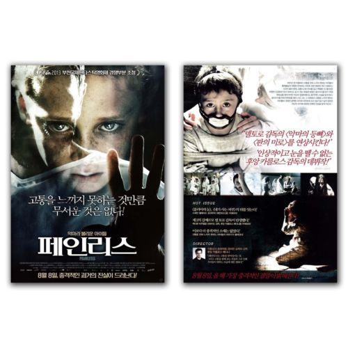 Painless Movie Poster 2012 Alex Brendemuhl, Tomas Lemarquis, Derek De Lint