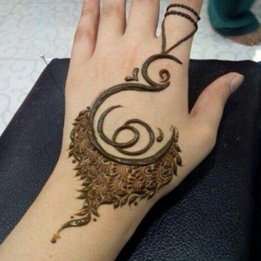 Henna Tattoo Alphabet: Henna Tattoo Designs, Henna Designs, Mehndi