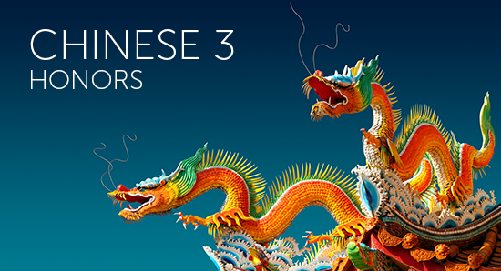 Learn more about Chinese culture, origins, anecdotes, and etiquette ...