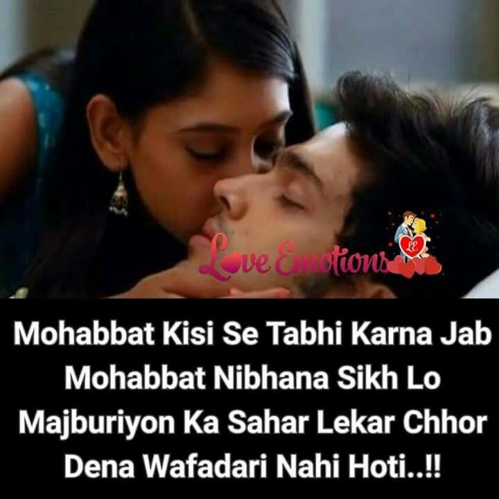Pin by Dev on my pin | Lovers quotes, Relationship quotes