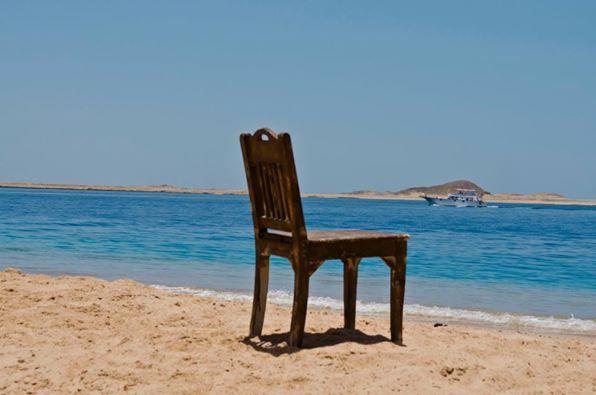Radisson Blu Resort Sharm El Sheikh Beach Resorts Sharm El Sheikh Resort