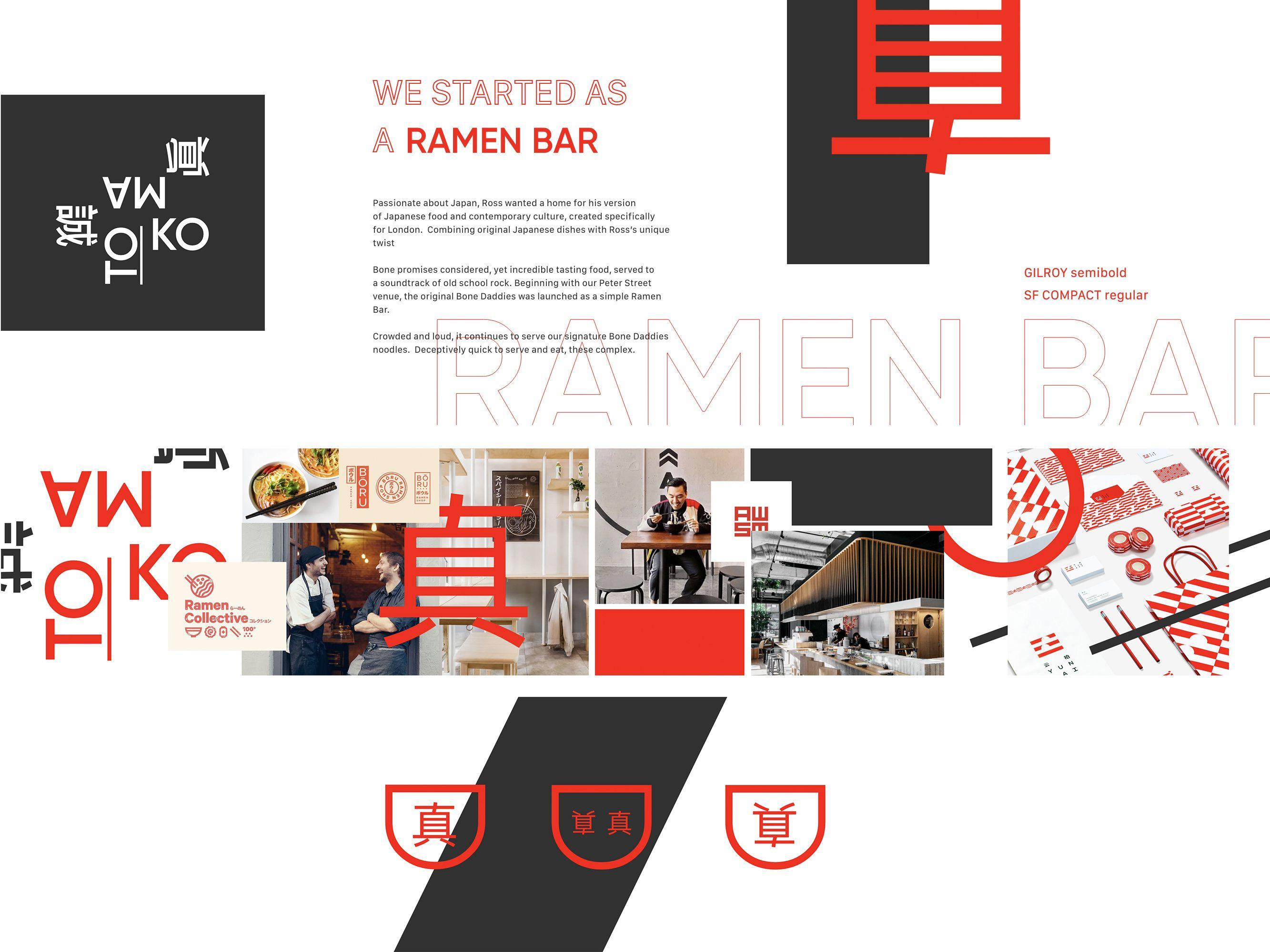 Stylescape Graphic Design: Ramen Bar, Home Bakery Business