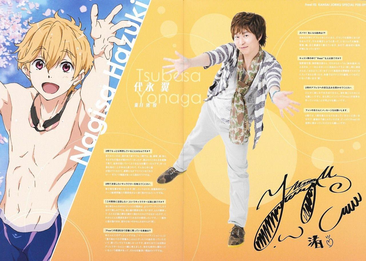Free! Swimmers and their seiyuu Nagisa Hazuki and