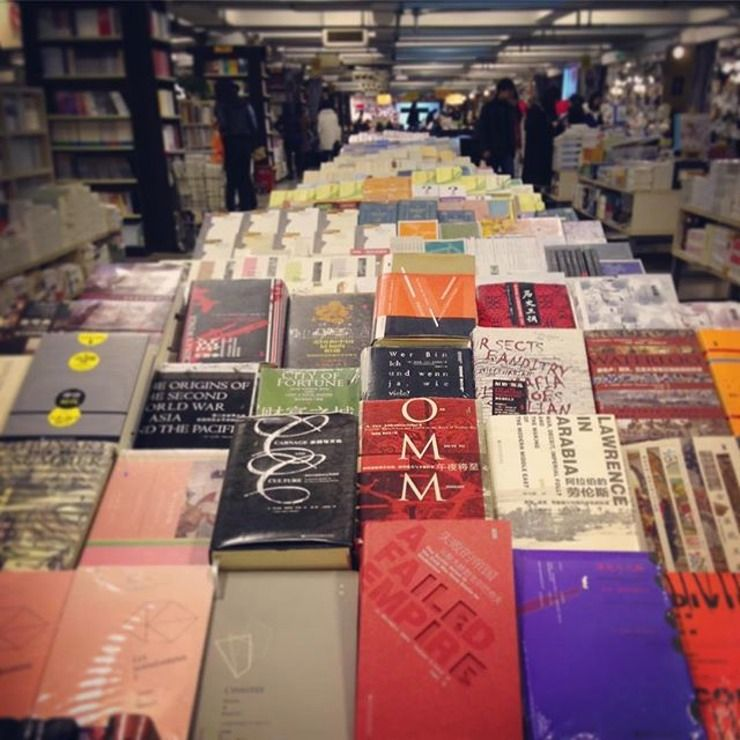 Librarie Avant Garde (from 12 Of The Biggest Bookshops In The World For When You Want To Lose Yourself In Literature)