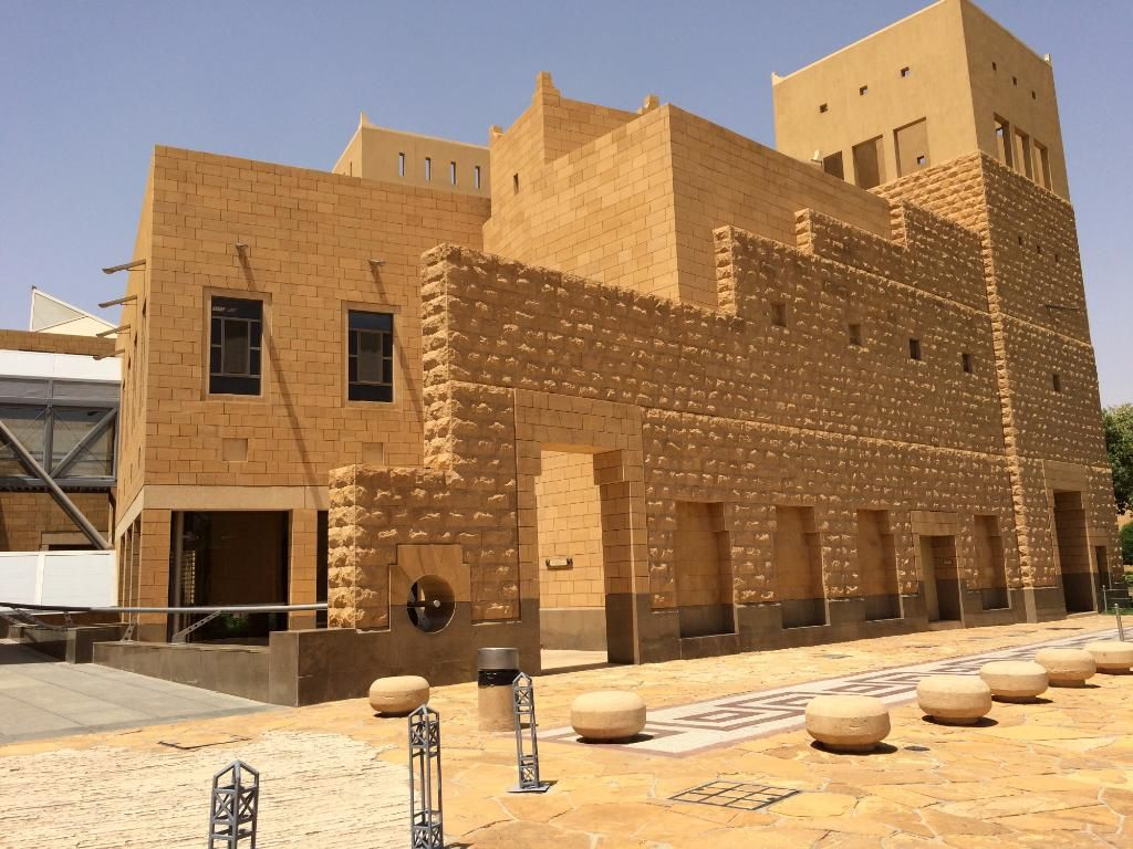 King Abdulaziz Historical Center Riyadh Saudi Arabia Top Tips Before You Go Tripadvisor Cubic Architecture Riyadh Architecture