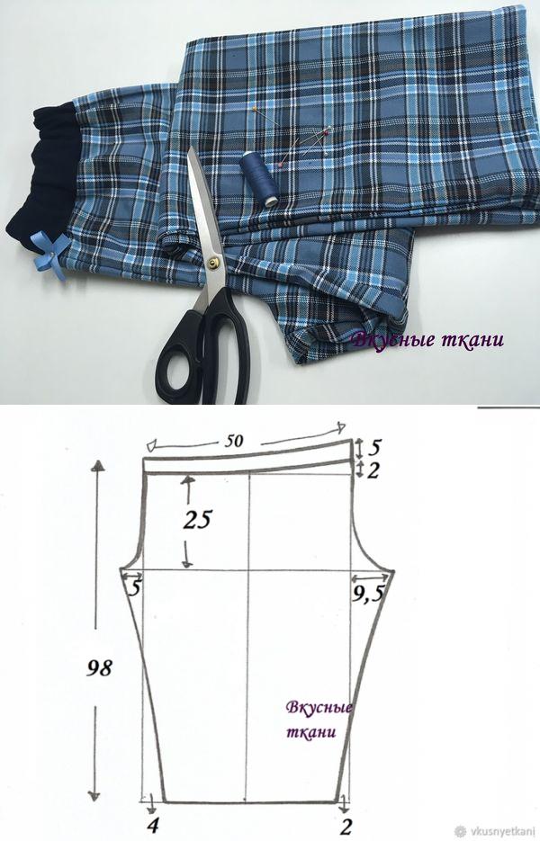 La costura] de Pizhamnye los pantalones (de casa) rápidamente y ...
