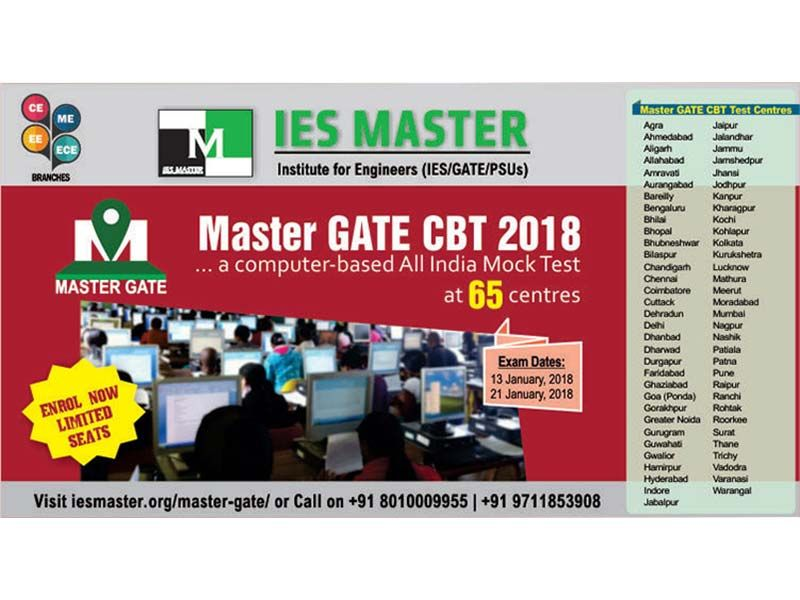 Master GATE 2018 — An Exam Simulator for GATE 2018 by IES