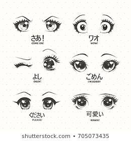 Vector de stock (libre de regalías) sobre Conjunto de anime, manga kawaii ojos,705073435