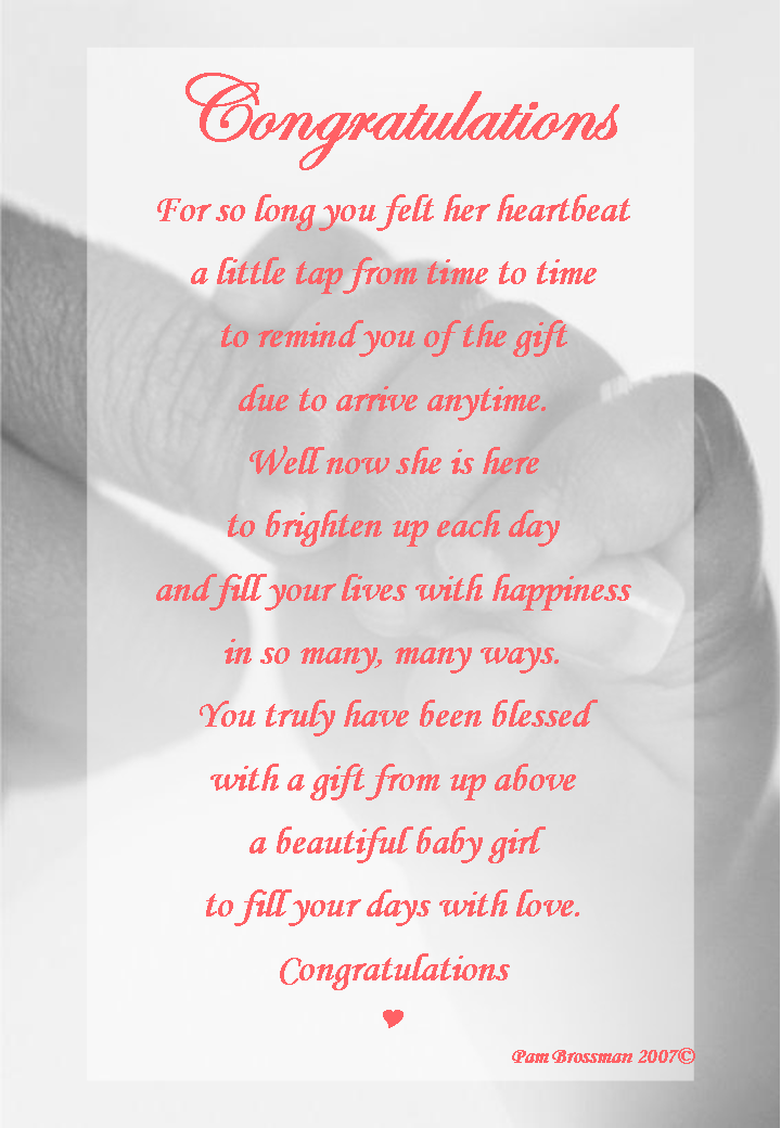 httpwwwpambrossmancom new baby girl quotes baby girl