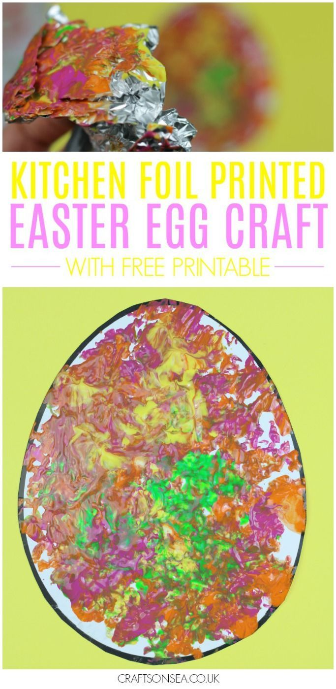 Foil Painted Easter Egg Craft With Free Printable Share Your Craft