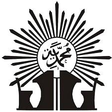 Hasil gambar untuk logo dikdasmen muhammadiyah