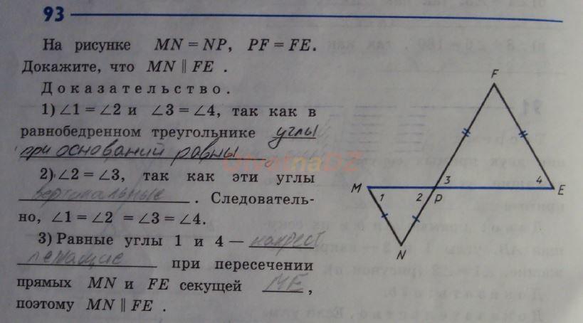 гдз русский язык 3 класс каленчук 1