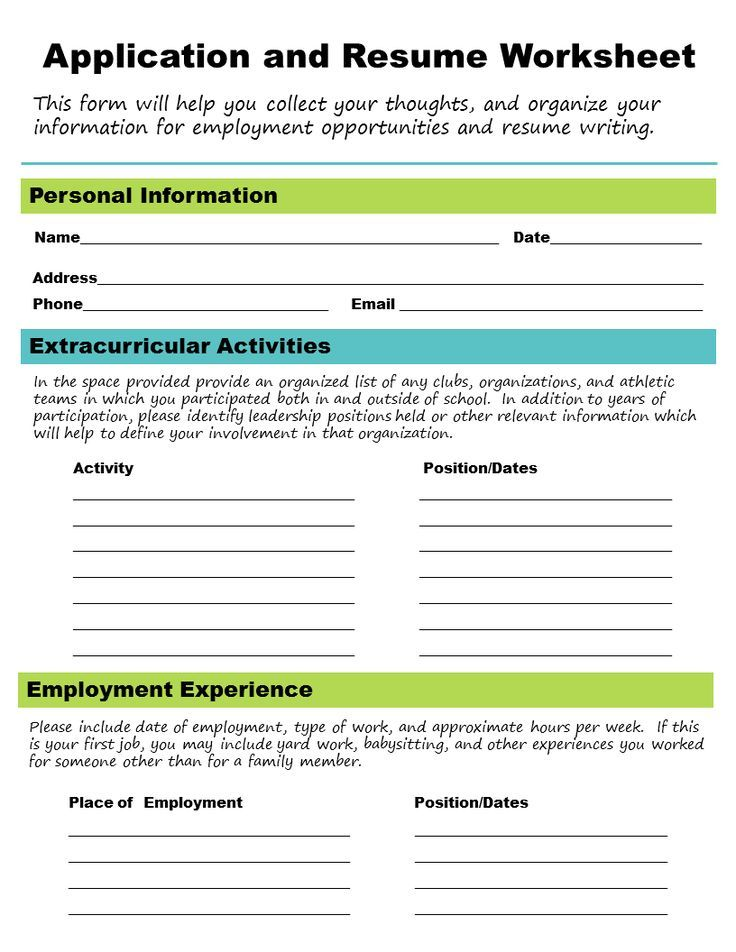 Get A Job! Employment Skills Worksheets, School counseling and - resume worksheet