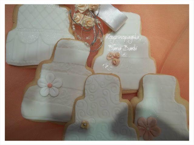 Κουζινοπαγίδα της Bana Barbi: Μπισκότα γάμου με ζαχαρόπαστα