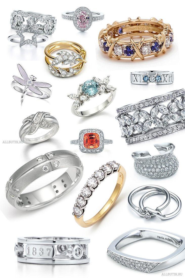 Ювелирные украшения TiffanyCo