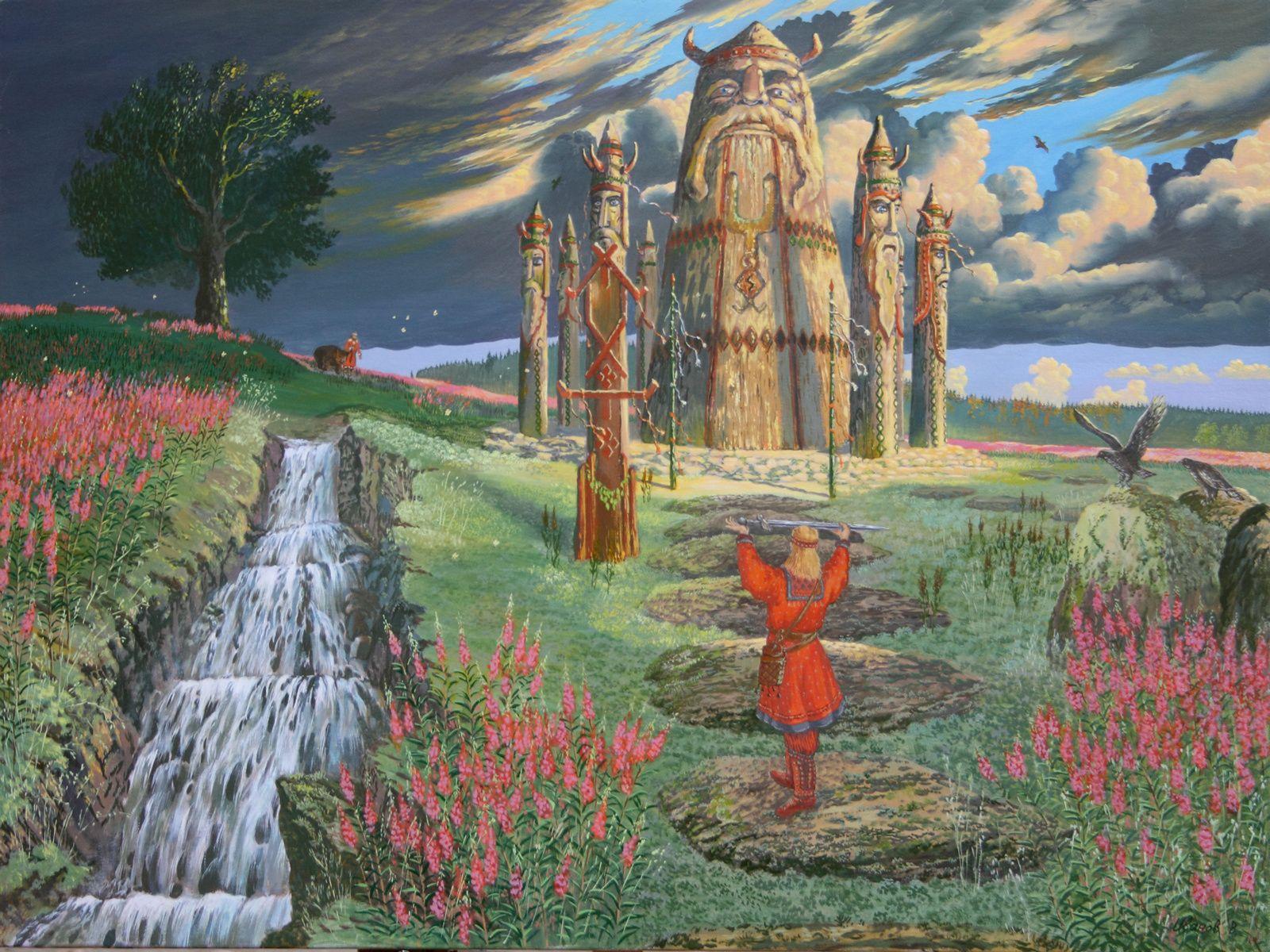 языческая религия славян картинки отложению солей