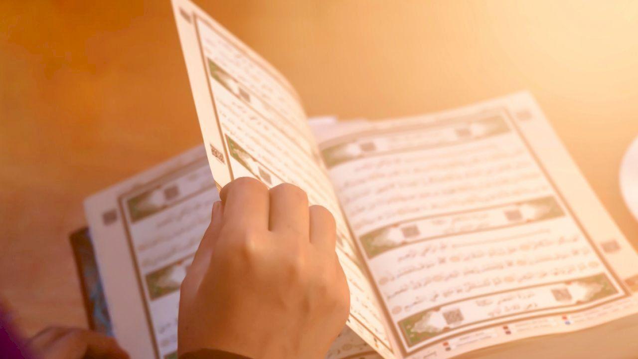 كيف أتقرب إلى الله عز وجل In 2020 Quran Holy Book This Or That Questions