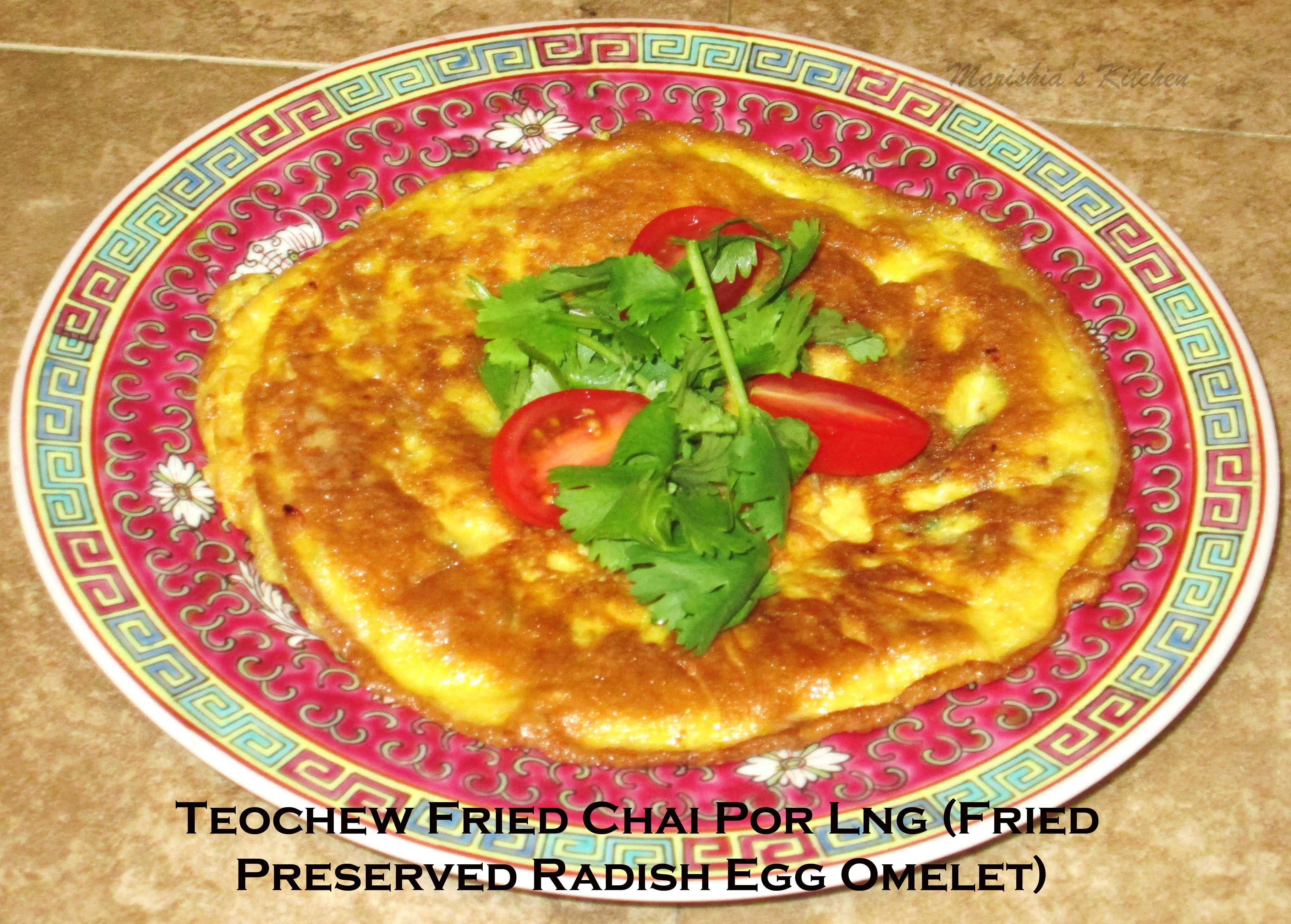 Teochew Fried Chai Por Lng (Fried Preserved Radish Egg Omelet ...