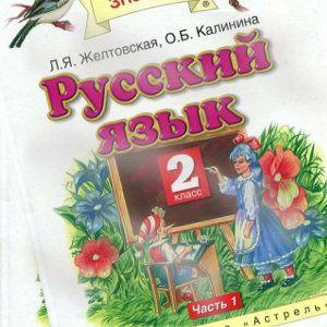 Решебник геометрия 7 класс бевз бевз владимирова — pic 11