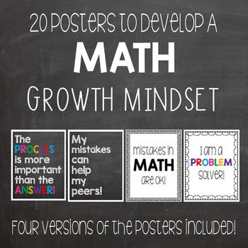 Growth mindset posters mindset math and growth mindset posters