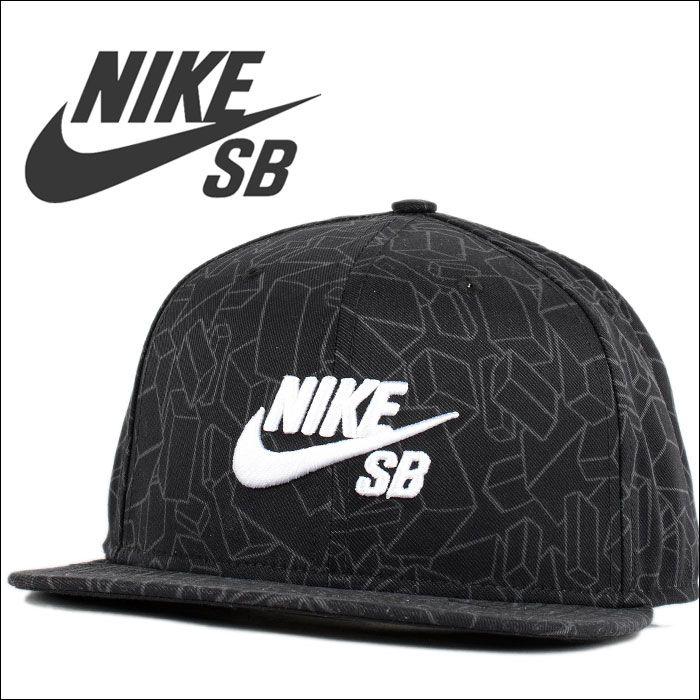 Nike cap NIKE SB Cap Nike SB back strap Cap Hat artist GM  33a33b00ba3