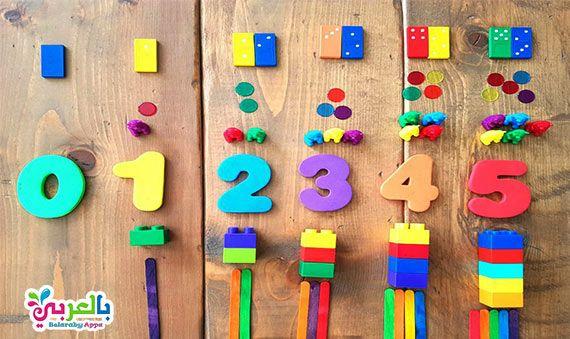 وسائل تعليمية للارقام رياض اطفال Building Number Sense Number Sense Numbers Kindergarten