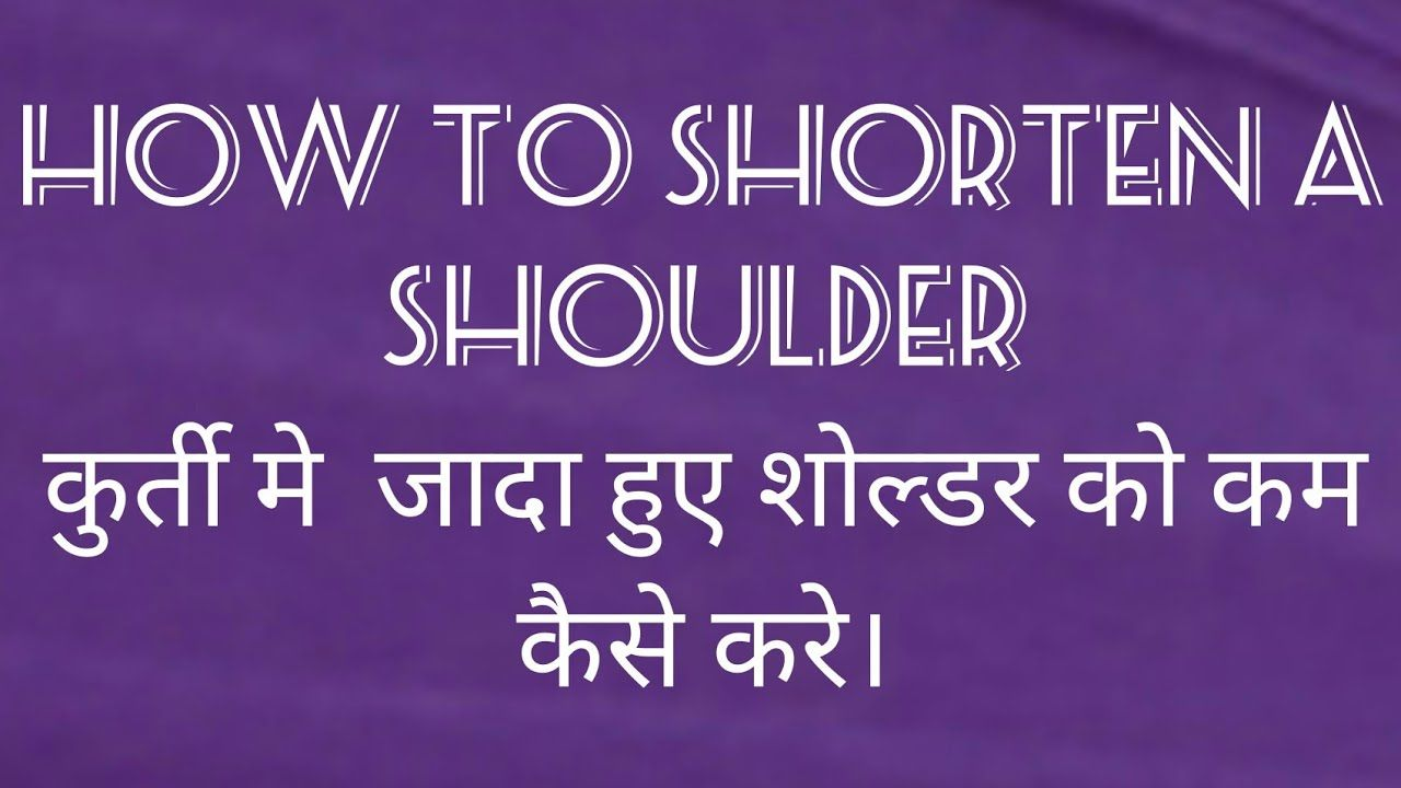 How To Shorten A Shoulder Youtube Shoulder Shortening Diy Dress