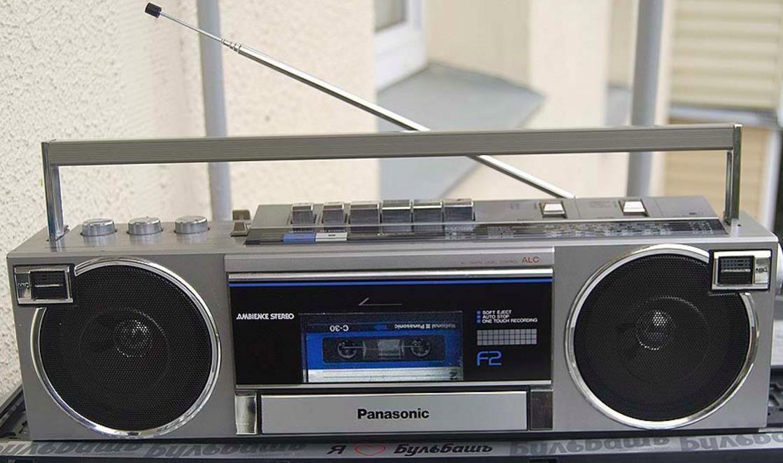 Panasonic F2 In 2021 Radio Cassette Vintage Electronics Boombox