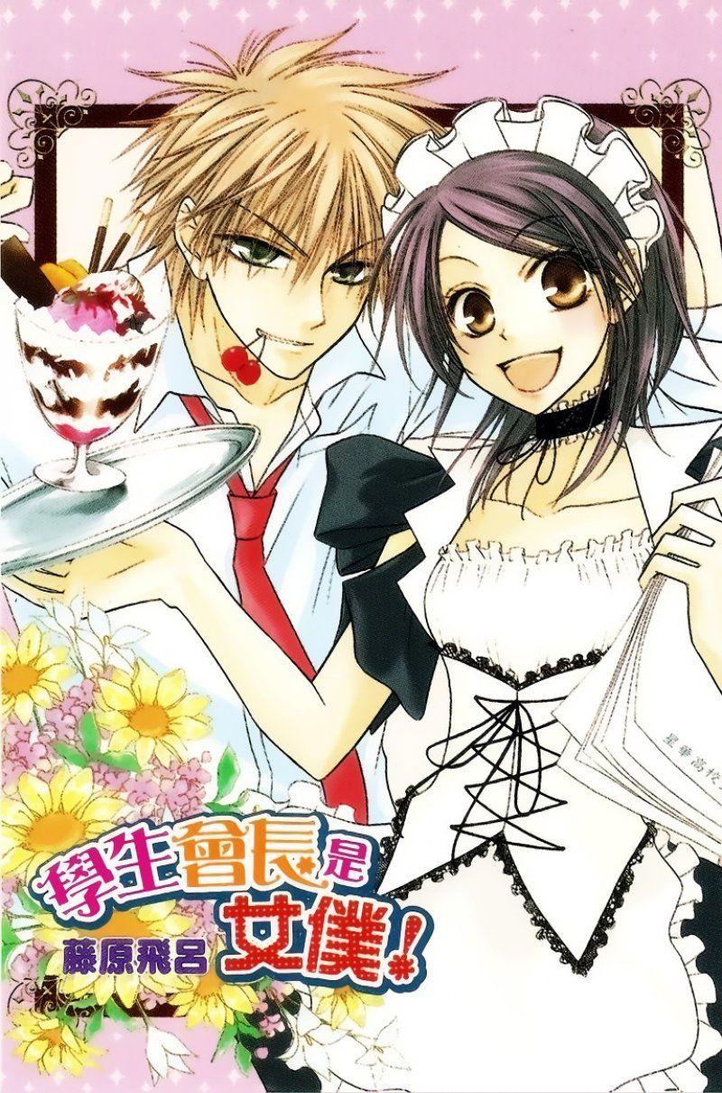 BUY NEW kaichou wa maid sama - 188333 Premium Anime Print Poster