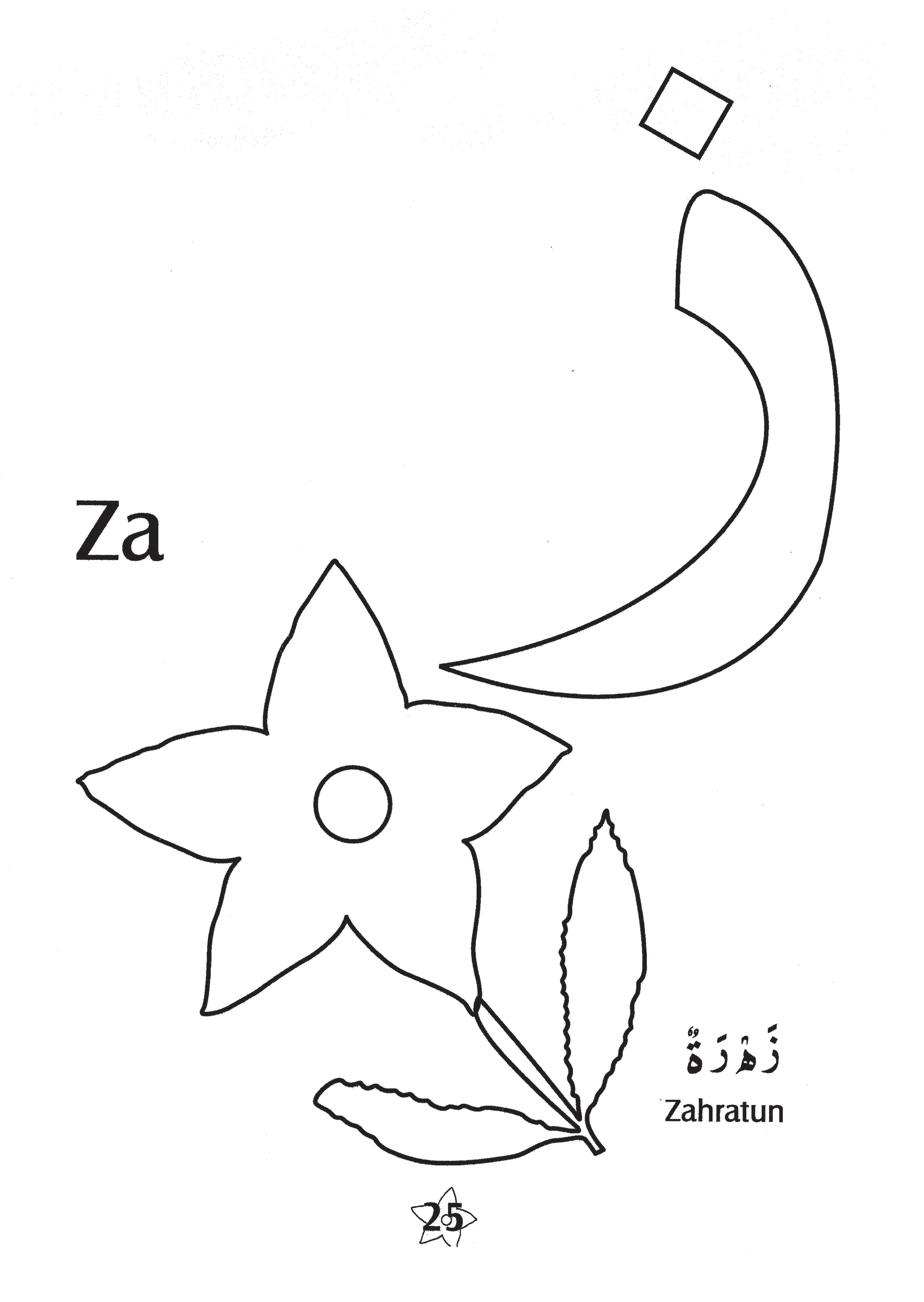 My First Arabic Book28