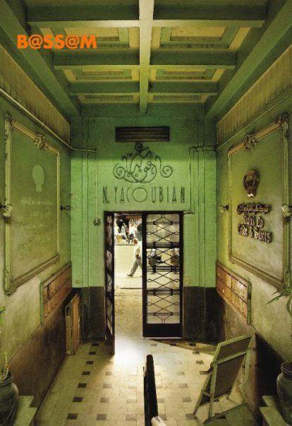 مدخل عمارة يعقوبيان الشهيرة من الداخل Broadway Shows Architecture Egypt