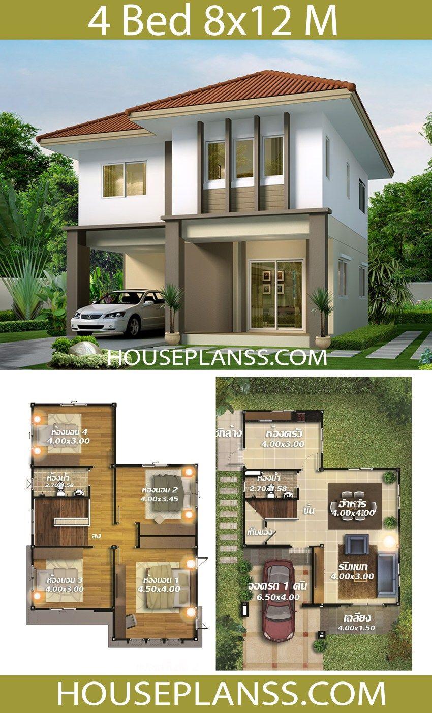 House Plans Design 8x12 With 4 Bedrooms House Plans Sam Arsitektur Rumah Desain Rumah Denah Rumah