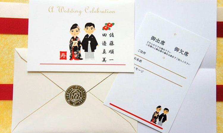 Japanese Birthday Invitation Reminder Message Sample Buick